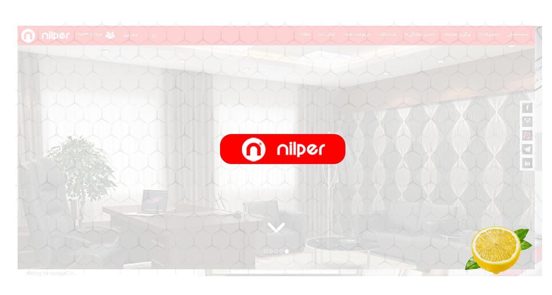 nilper