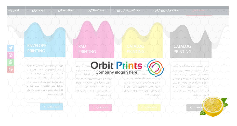 orbit-print