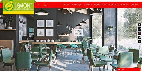 webdesign-portfolio-nilper