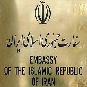 طراحی وب سایت سفارت