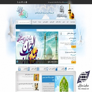 طراحی سایت اماکن مذهبی