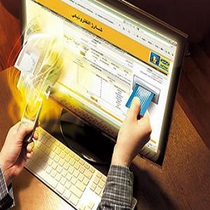 طراحی سایت فروش شارژ