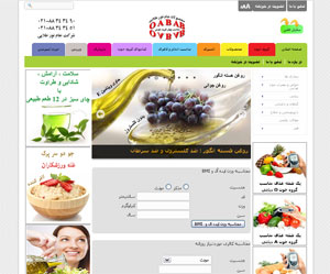 طراحی سایت جام نور طلایی